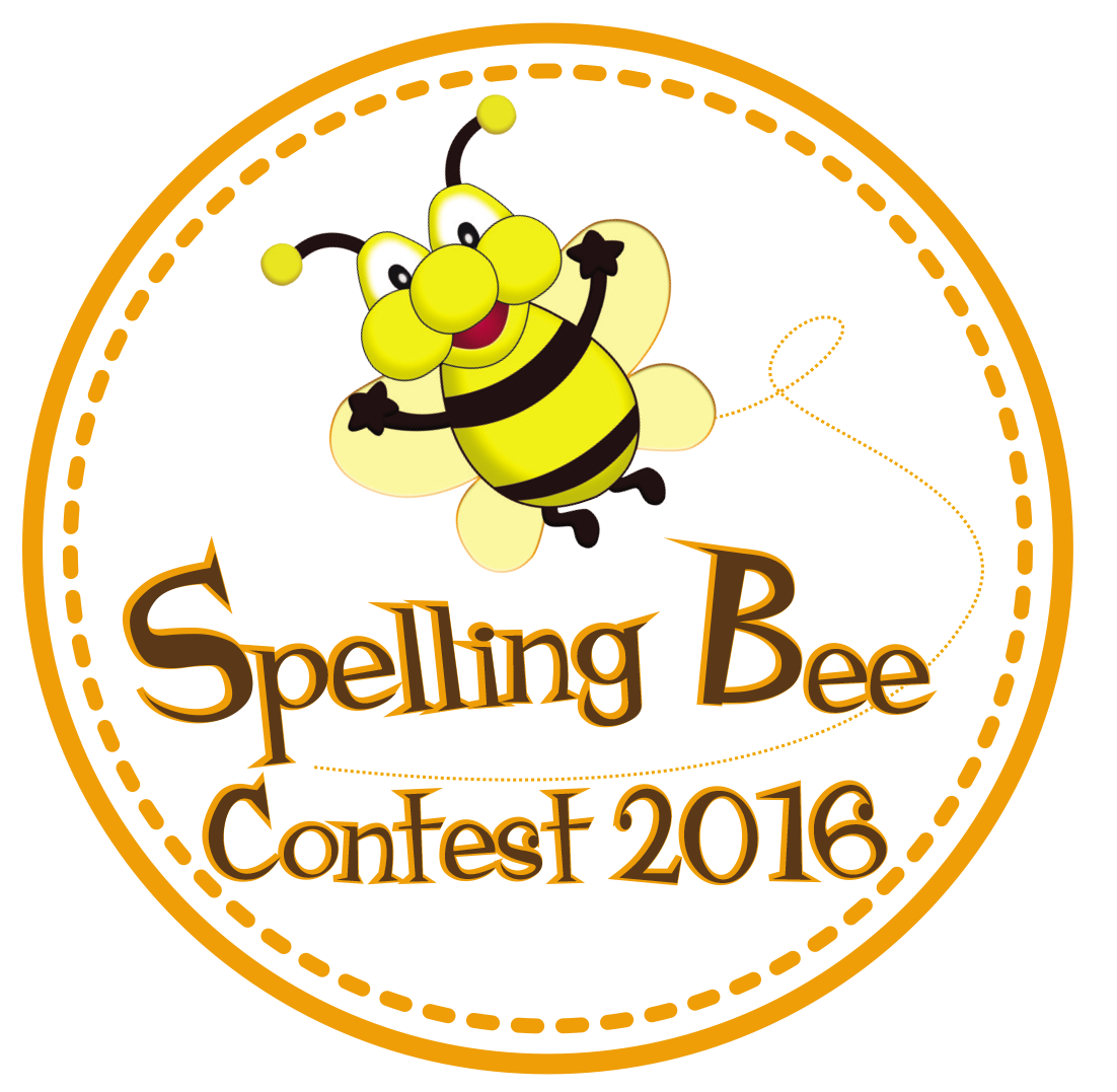 Let's take a look at our Spelling Bee Contest through images from 2012 -2015